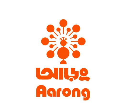Arong