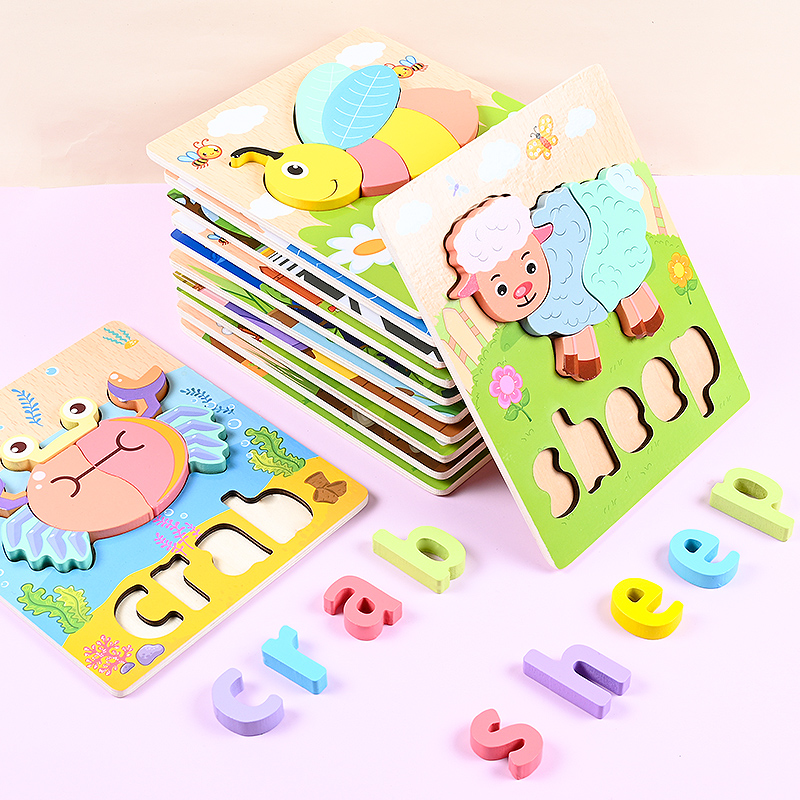 New Wholesale 3D Educational Animal Learning puzzle Game Toy Children