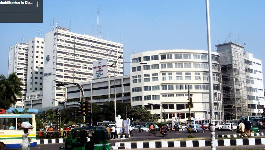 Birdem General Hospital